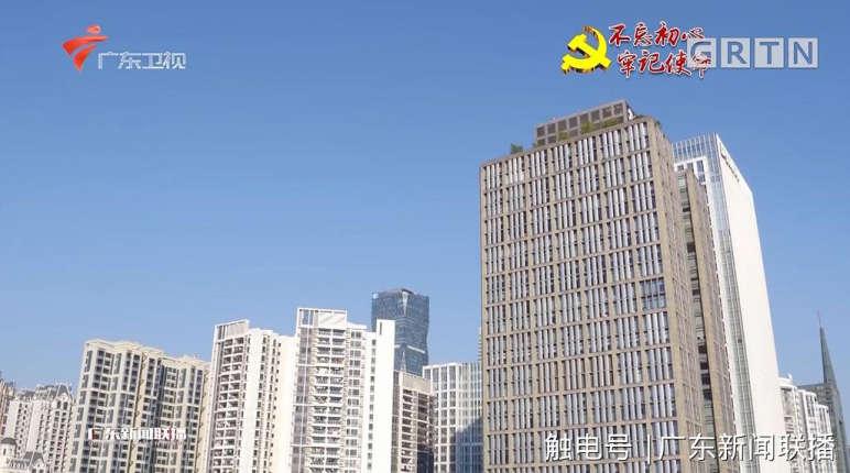 5广东:完善科研资金管理 激发湾区创新活力.jpg