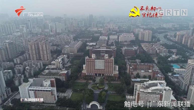 3广东:完善科研资金管理 激发湾区创新活力.jpg