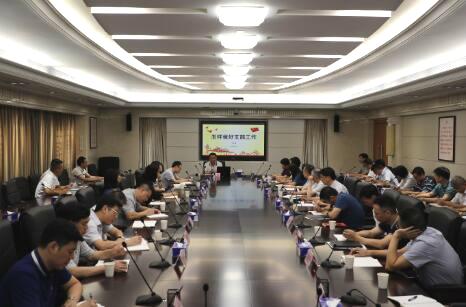 会议现场-发网.jpg