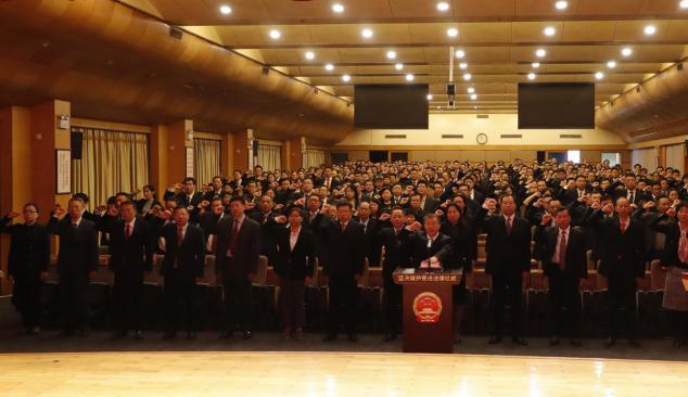 宪法宣誓仪式2.jpg