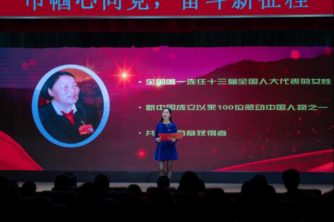 """省财政厅举办""""巾帼心向党,奋斗新征程""""分享会1062.png"""