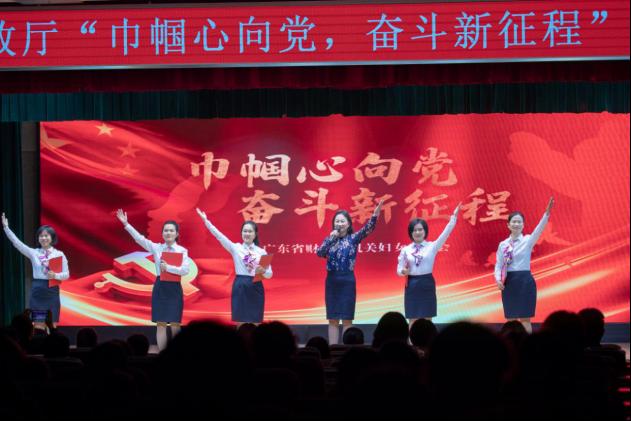 """省财政厅举办""""巾帼心向党,奋斗新征程""""分享会1170.png"""